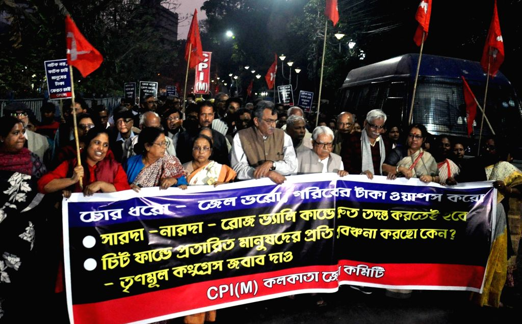 CPI-M leaders Surjya Kanta Mishra, Biman Bose and others participate in a protest rally against the state and the central governments in Kolkata on Feb 4, 2019. - Surjya Kanta Mishra and Biman Bose