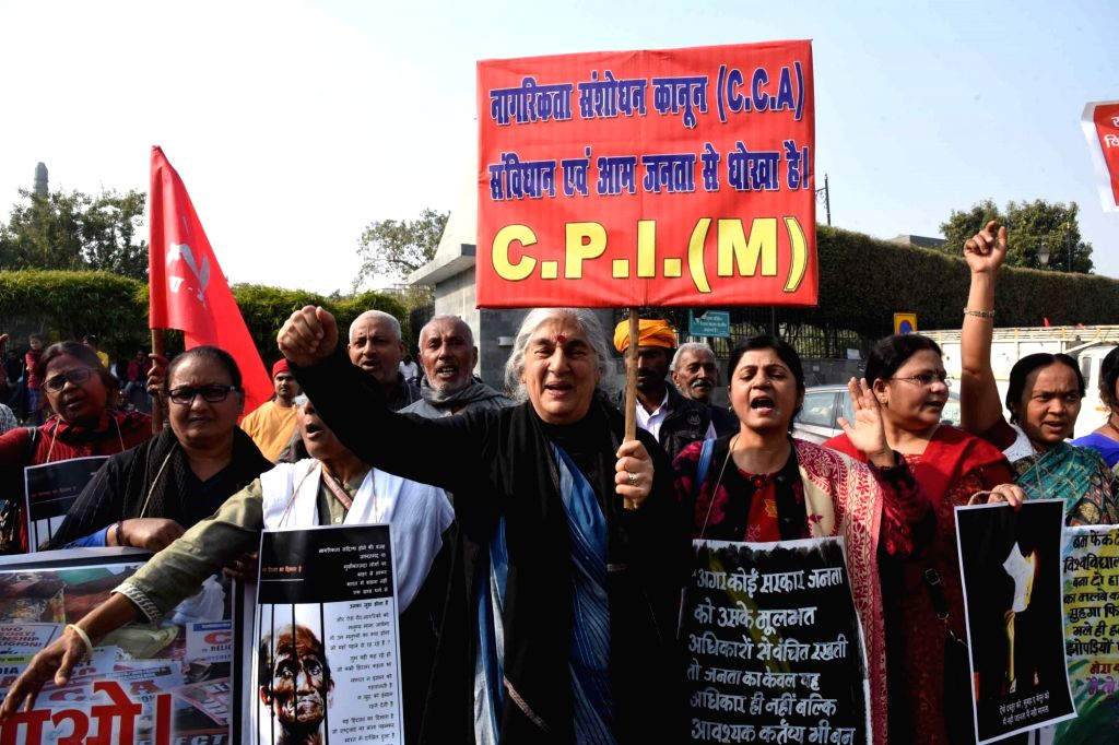 CPI-M workers stage a demonstration against the Citizenship Amendment Act (CAA) 2019, in Patna on Jan 25, 2020.