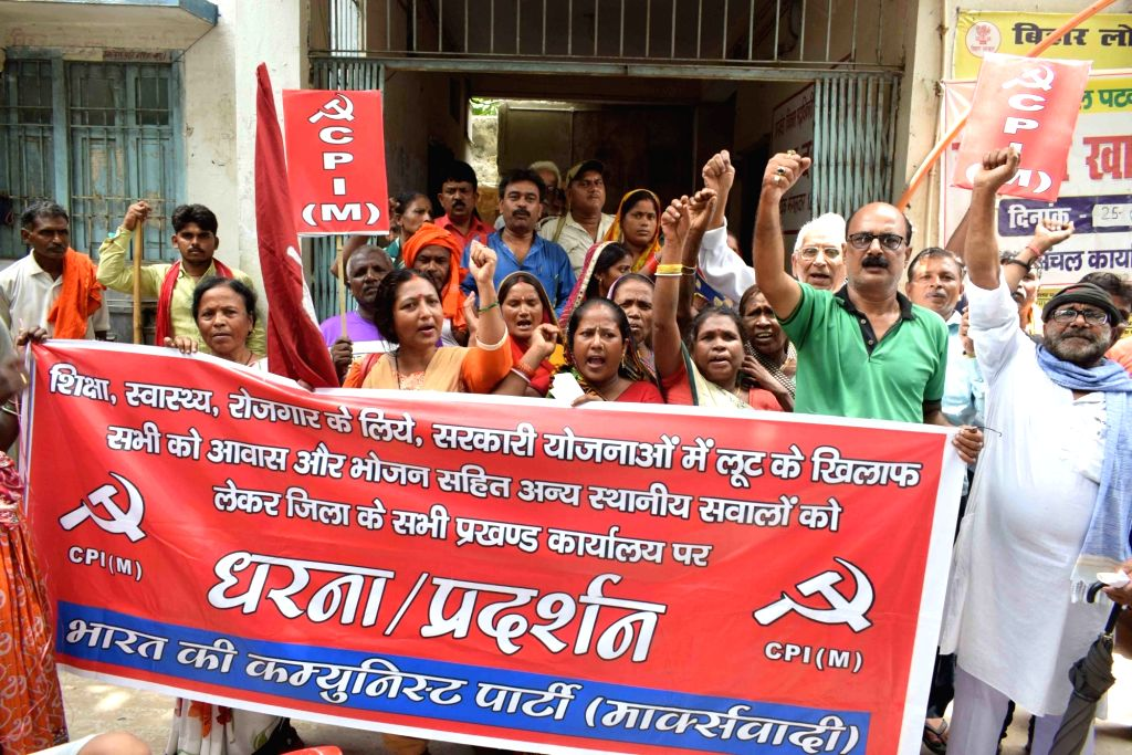 CPI-M workers stage a demonstration to press for their various demands, in Patna on Aug 9, 2019.