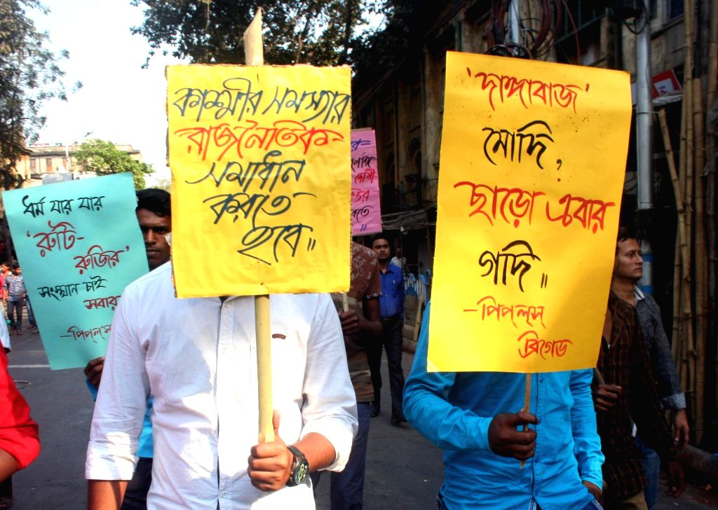 CPI (ML) activists take out a rally to condemn 14 Feb Pulwama militant attack; in kolkata on Feb 24, 2019.
