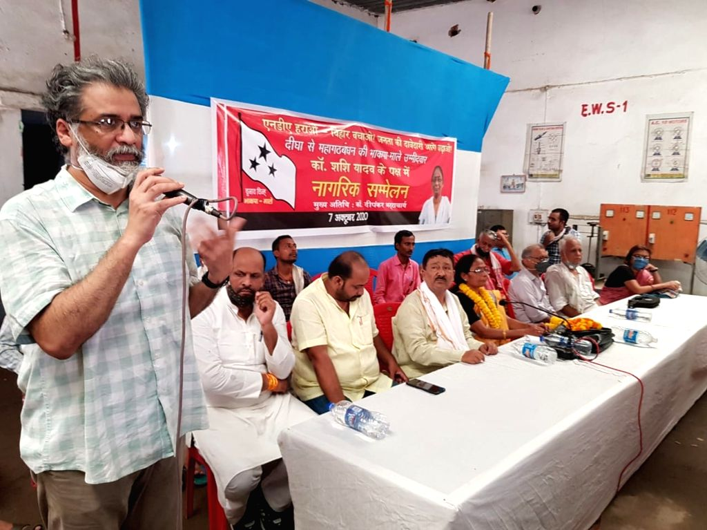CPI-ML General Secretary Dipankar Bhattacharya addresses a party programme organised ahead of Bihar assembly elections, in Patna on Oct 7, 2020.