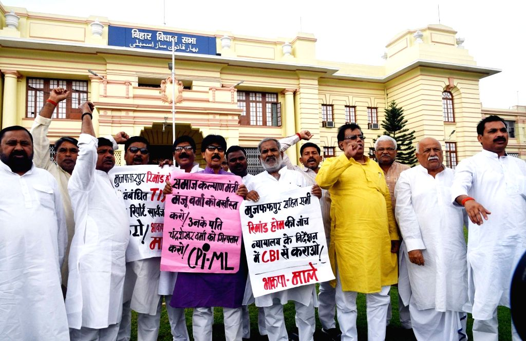 CPI-ML legislators stage a demonstration demanding the resignation of Bihar Social Welfare Minister Kumari Manju Verma and arrest of her husband in connection with the alleged rape of over 40 ... - Kumari Manju Verma