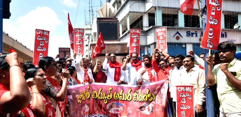 CPI-ML workers stage a demonstration against a hike in power tariffs, in Hyderabad on Aug 28, 2019.