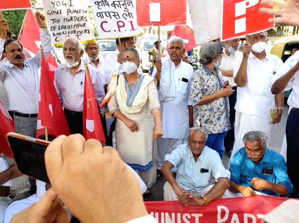 CPI protest at ITO