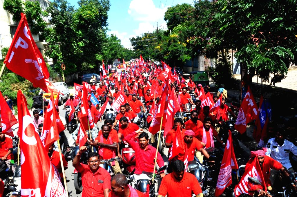 CPI workers participate in the 'Poru Bata Yatra' in Hyderabad on Oct 12, 2017.