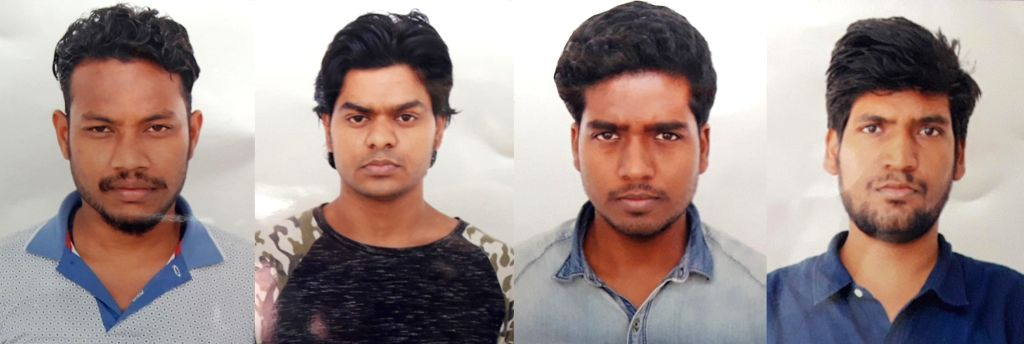 Cyber criminals Biplav Kumar, Suraj kumar, Sushil Kumar and Kapil Dev Suman who were arrested by Police in Bengaluru, on July 25, 2017. (File Photo: IANS) - Biplav Kumar, Sushil Kumar and Kapil Dev Suman