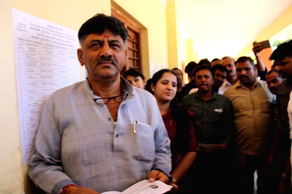 D. K. Shivakumar. (Photo: IANS)