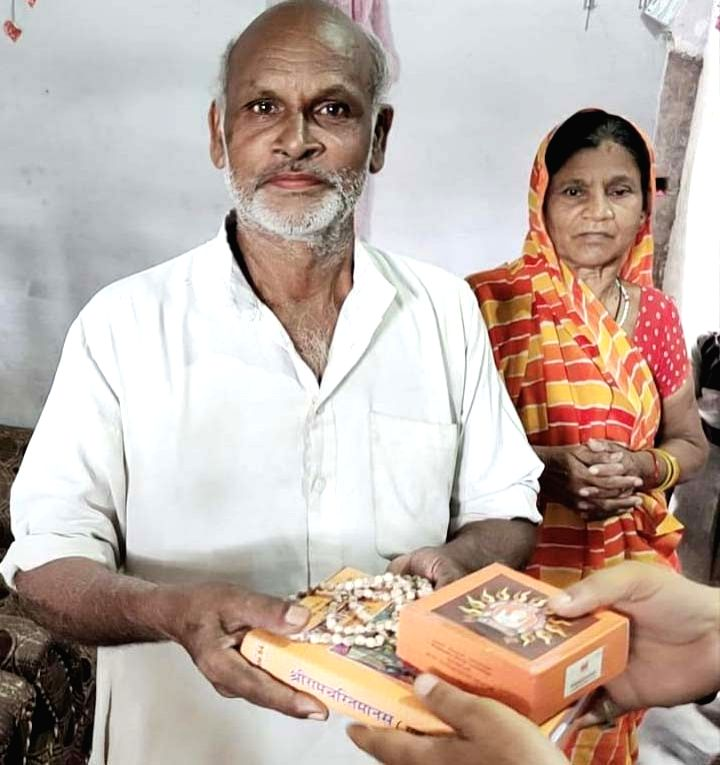 Dalit family gets first prasad in Ayodhya.
