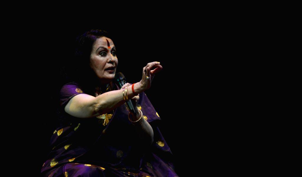 Dancer Sonal Mansingh performs at Srimanta Sankardev Kalakshetra, organised by Sangeet Natak Akademi North-East centre in Guwahati on Oct 25, 2016.