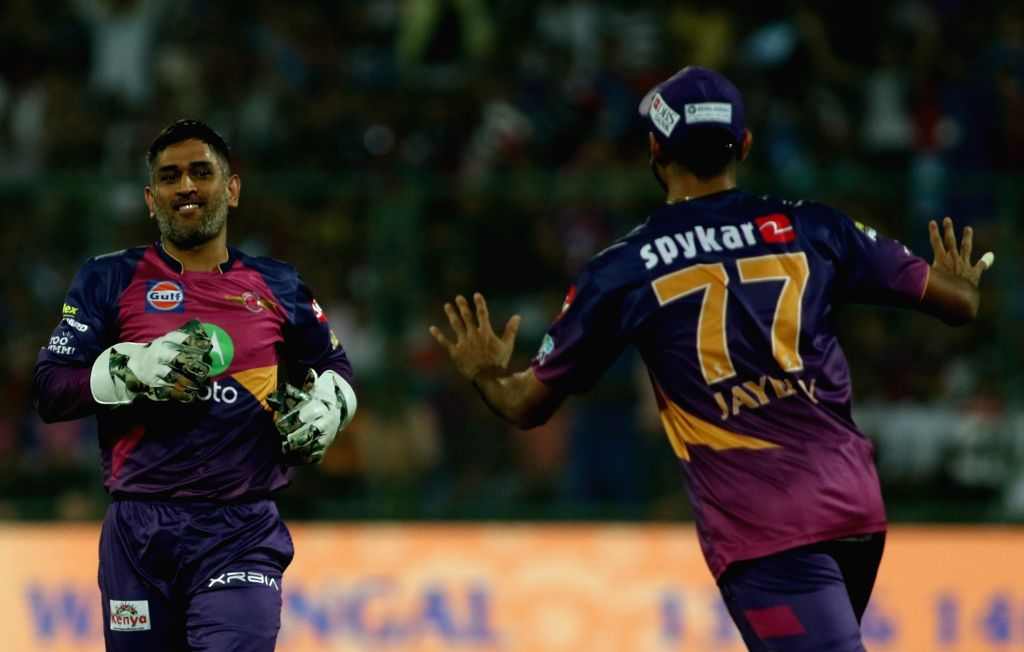 Daniel Christian of Rising Pune Supergiant celebrates the wicket of Marlon Samuels of the Delhi Daredevils during match between the Delhi Daredevils and the Rising Pune Supergiant held at ...