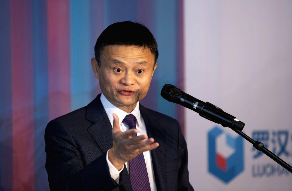 Switzerland Davos Alibaba Wef