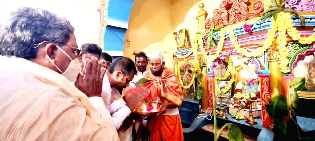 Days after kicking up a controversy over the fundraising drive for the Ram temple in Ayodhya by the Vishva Hindu Parishad (VHP), the leader of the opposition in Karnataka legislature, Siddaramiah, on ...