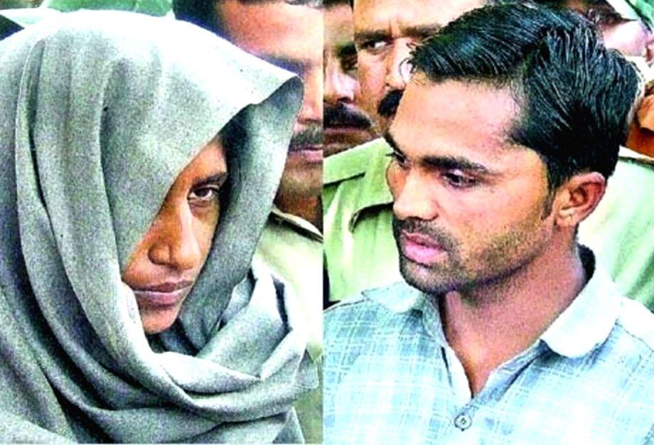 Death convict shabnam with partner Salim.