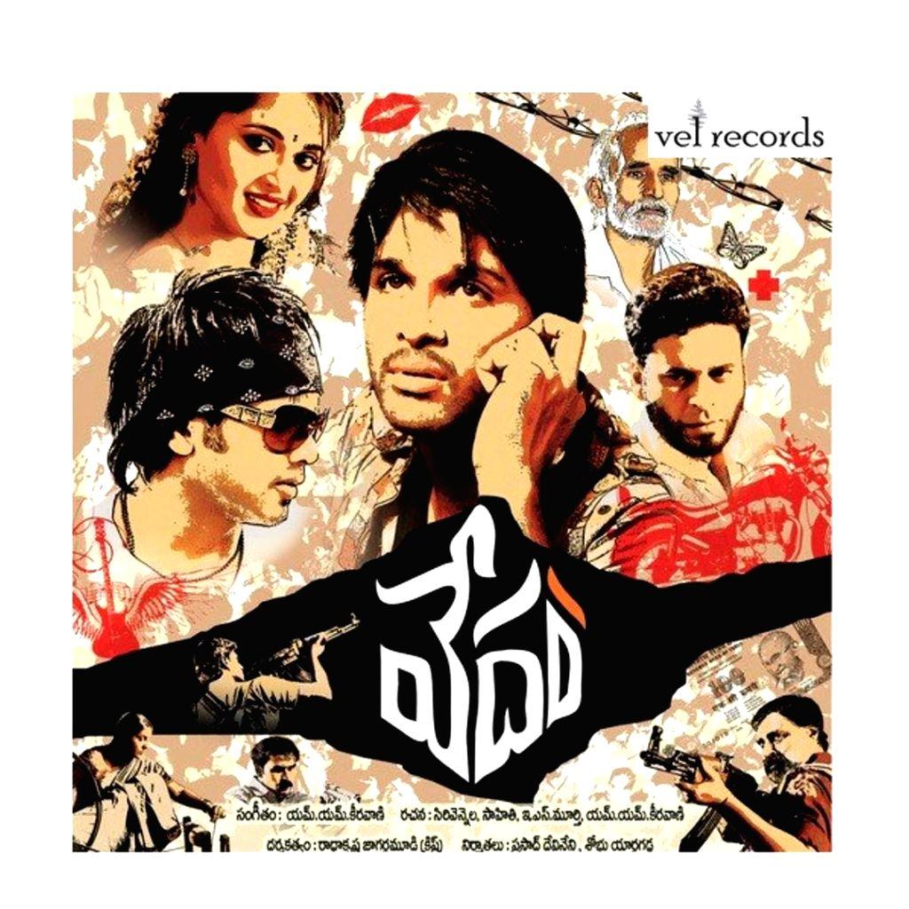 Decade of 'Vedam': Allu Arjun, Anushka Shetty celebrate on video call. - Anushka Shetty