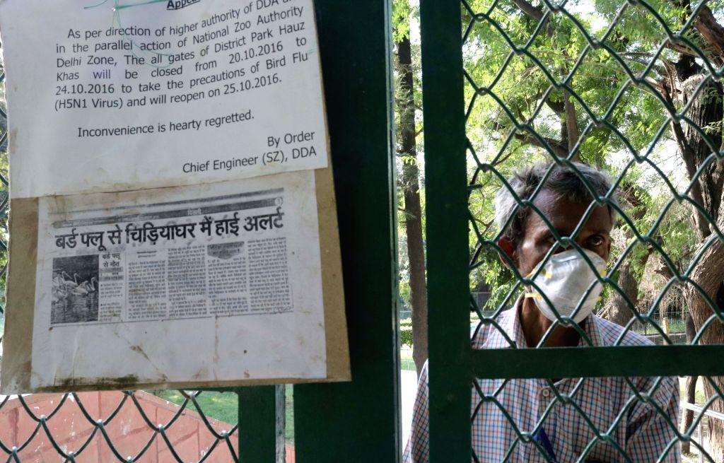Deer Park shut down after ten more birds died due to bird flu in New Delhi on Oct 24, 2016.