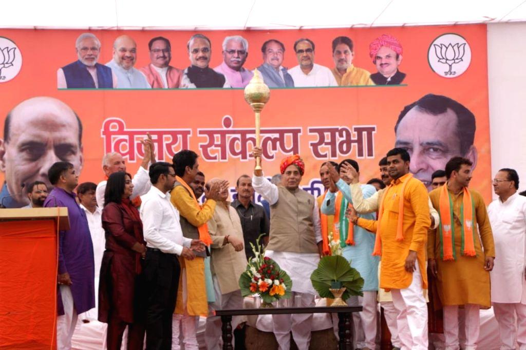 Defense Minister Rajnath Singh during Vijay Sankalp meet in Karnal, on Oct 13, 2019. - Rajnath Singh