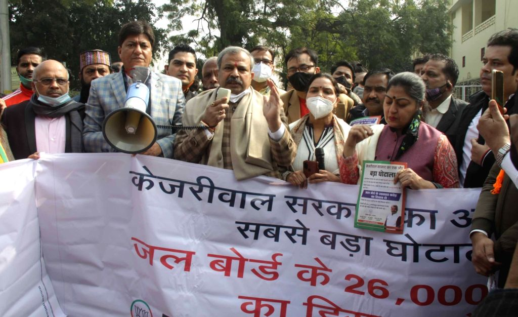 Delhi BJP President  Adesh Gupta lead a demonstration against Kejriwal government for the scam of Rs 26,000 crore in Delhi Jal Board on 25 Jan 2021 - Adesh Gupta
