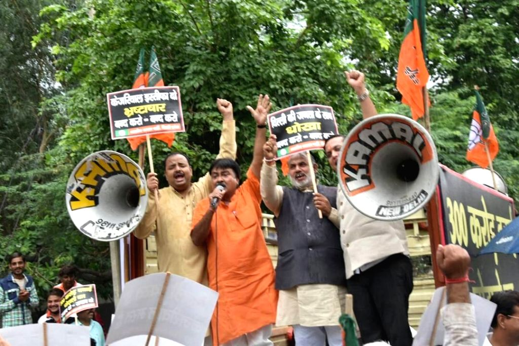 Delhi BJP workers stage a demonstration near Delhi Assembly in New Delhi, on May 31, 2017.