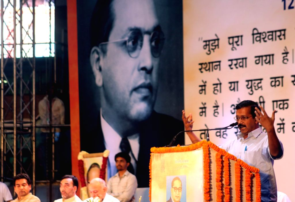 Delhi Chief Minister Arvind Kejriwal addresses during a programme organised to celebrate 125th birth anniversary of Dr BR Ambedkar in New Delhi, on April 14, 2016. - Arvind Kejriwal