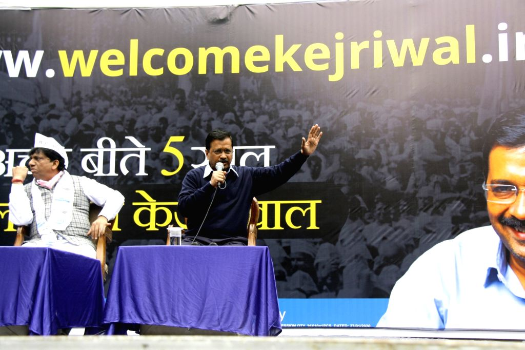 Delhi Chief Minister Arvind Kejriwal addresses at the launch of the website 'www.welcomekejriwal.in' for 'one to one communication' with the voters ahead of the Delhi Assembly elections, in New Delhi on Jan 27, 2020. Also seen Safai Karamcharis Union - Arvind Kejriwal