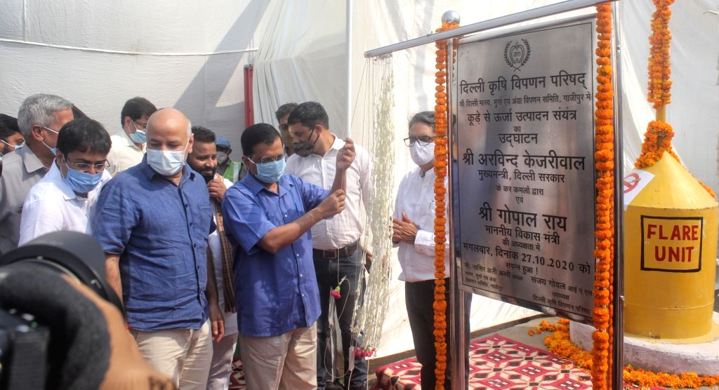 Delhi Chief Minister Arvind Kejriwal and Deputy Chief Minister Manish Sisodia inaugurate the Waste to Power Plant at Poultry Market Gazipur in New Delhi on Oct 27, 2020. - Arvind Kejriwal