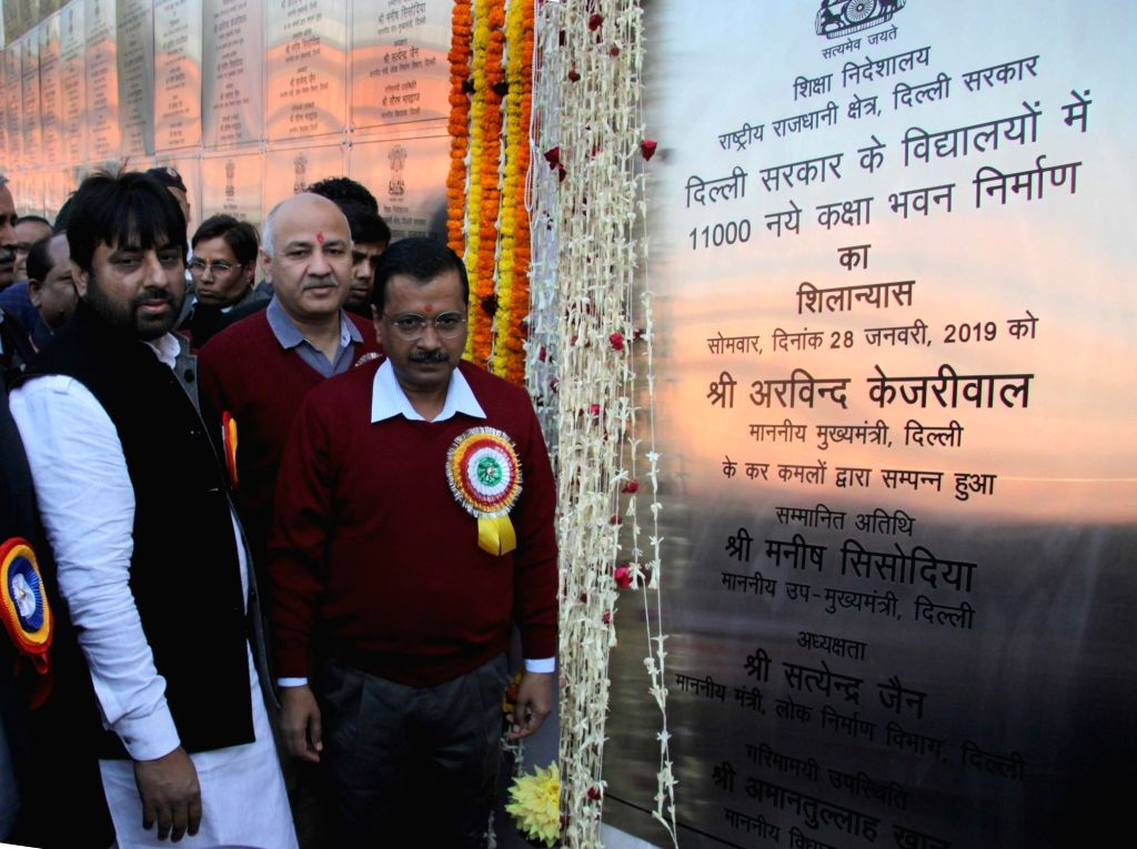 Delhi Chief Minister Arvind Kejriwal and Deputy Chief Minister Manish Sisodia lay foundation stone for 11,000 new classrooms in government schools of the national capital, on Jan 28, 2019. - Arvind Kejriwal