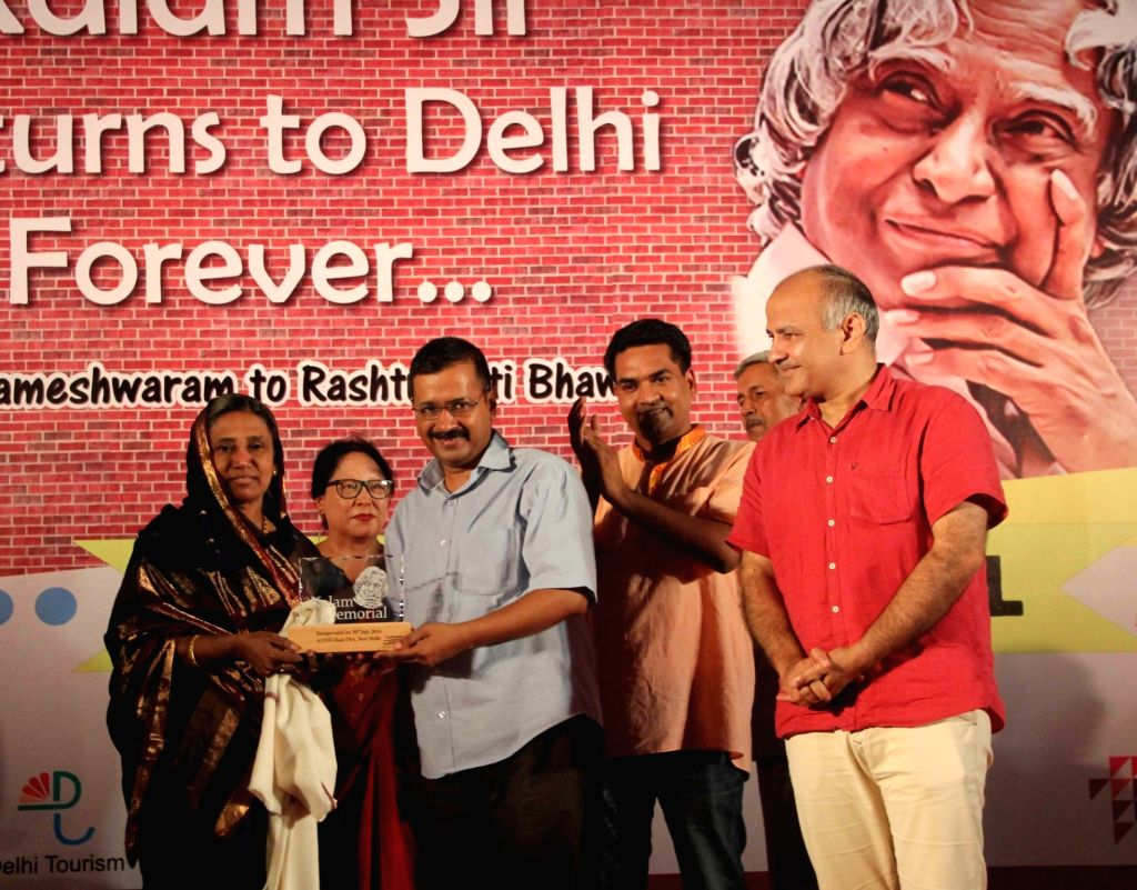 Delhi Chief Minister Arvind Kejriwal, Deputy Chief Minister Manish Sisodia and Water Minister Kapil Mishra during the inauguration of the Kalam Memorial in memory of Former President of ... - Arvind Kejriwal and Kapil Mishra