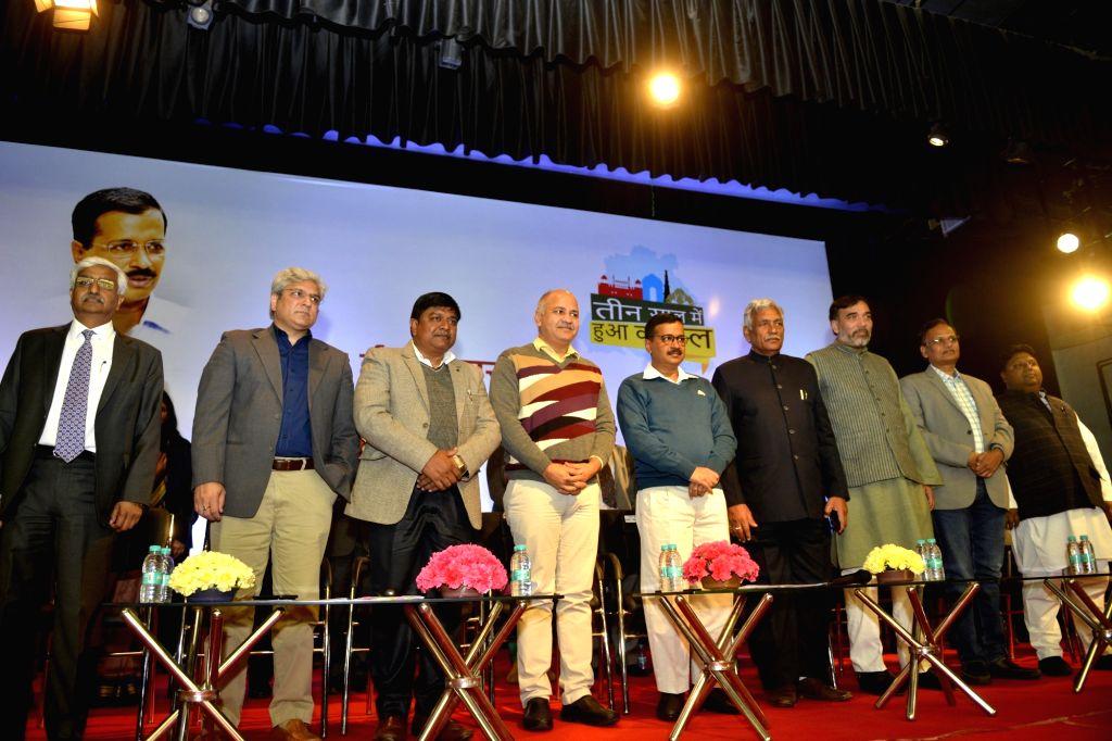 Delhi Chief Minister Arvind Kejriwal, Deputy Chief Minister Manish Sisodia, Delhi Speaker Ram Niwas Goel and AAP leader Gopal Rai during a programme organised on completion of three years ... - Arvind Kejriwal and Gopal Rai