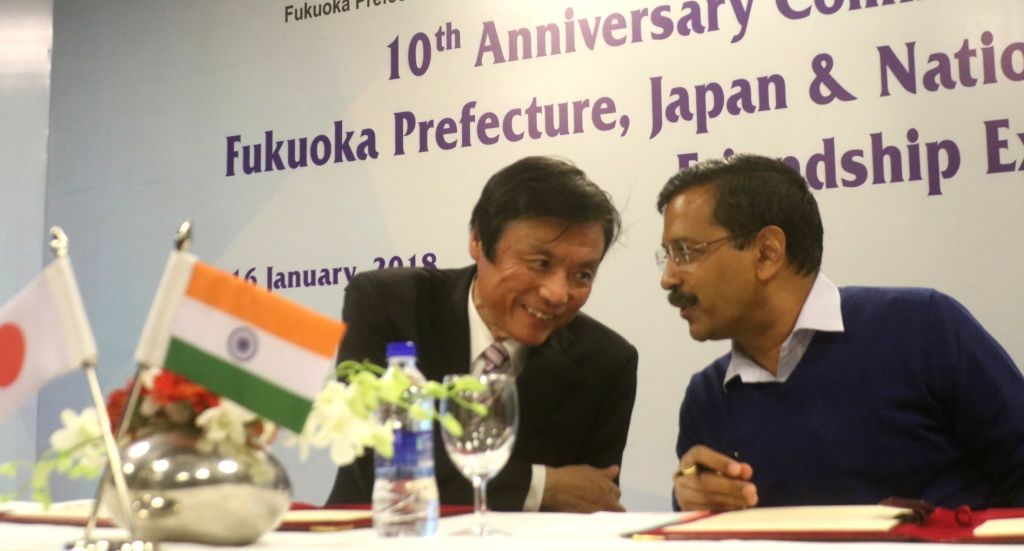Delhi Chief Minister Arvind Kejriwal during a programme organised to sign Twin City Friendship Agreement between Fukuoka Prefectural Government (Japan) and Government of NCT of Delhi in ... - Arvind Kejriwal