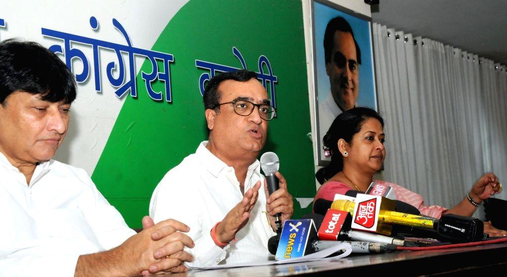Delhi Congress chief Ajay Maken addresses a press conference in New Delhi, on April 22, 2016.