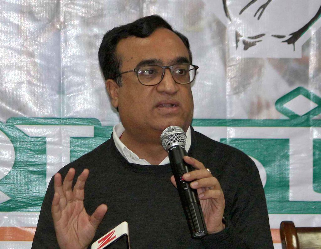 Delhi Congress chief Ajay Maken. (File Photo: IANS)