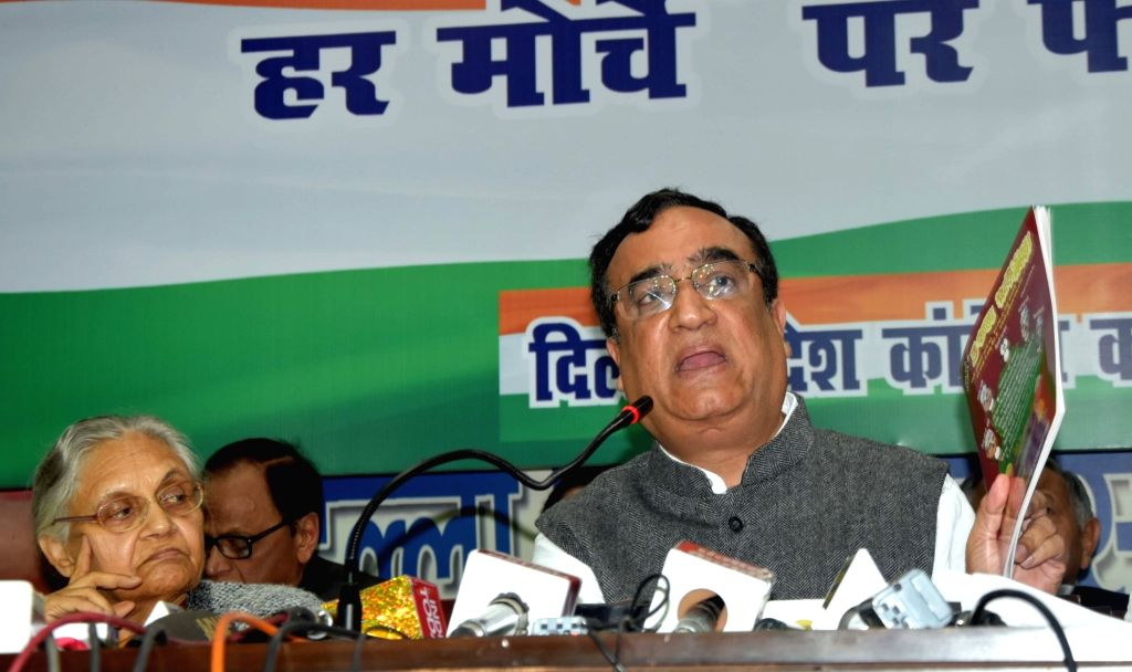 Delhi Congress chief Ajay Maken with party leaders Sheila Dikshit and Haroon Yusuf during a press conference on the third anniversary of the AAP government in New Delhi, on Feb 14, 2018. - Sheila Dikshit
