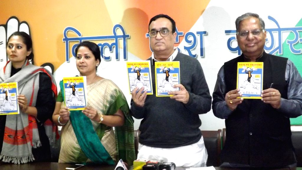 """Delhi Congress president Ajay Maken releases a 31-page White Paper on demonetisation """"Note Pe Charcha"""" which exposes the lies of the Modi's government, New Delhi on Nov 26, 2015. ... - Sharmistha Mukherjee"""