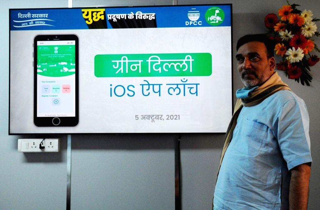 Delhi Environment  Minister  Gopal Rai during the launch of Advanced  Green War Room & Green App  at Delhi Secretariat  in new Delhi on Tuesday,October 05 2021. - Gopal Rai