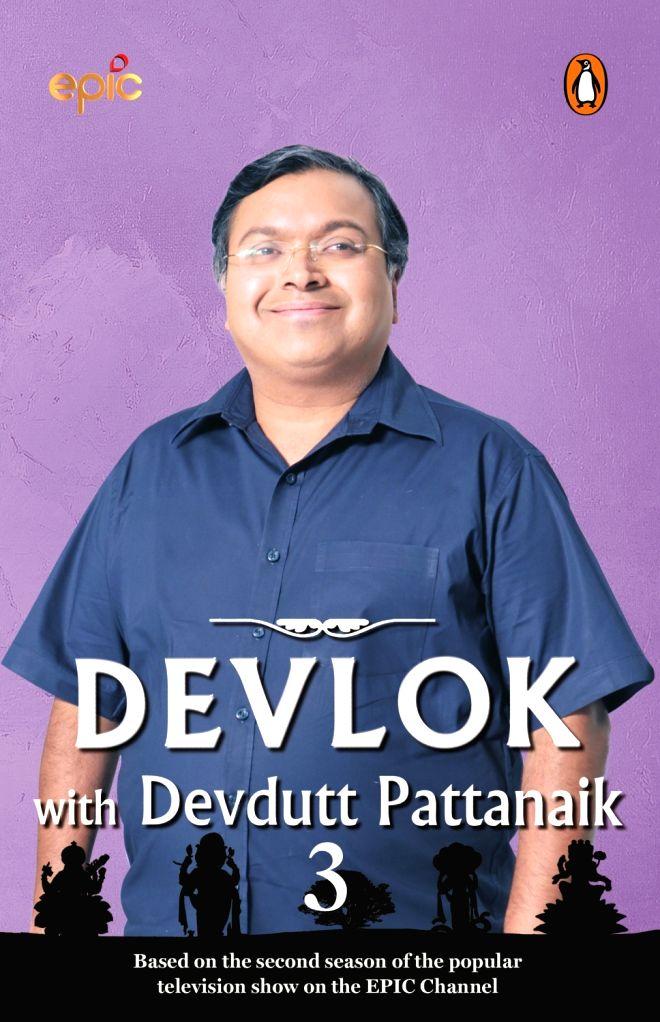 Devlok with Devdutt Pattanaik.