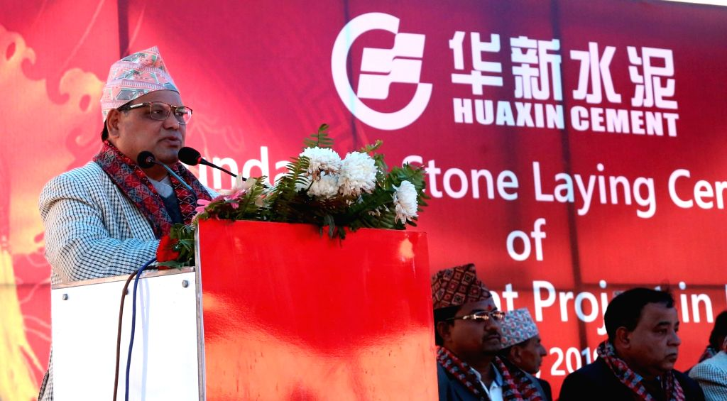 DHADING, March 2, 2019 - Nepal's Speaker of House of Representatives Krishna Bahadur Mahara addresses the foundation stone laying ceremony of Huaxin Cement plant, a Chinese-Nepali joint venture, at ...