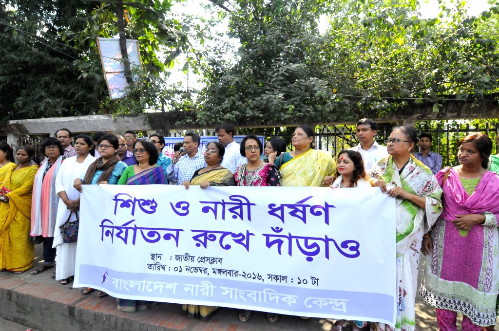 DHAKA, Nov. 1, 2016 - Members of Bangladesh Nari Sangbadik Kendra (BNSK), a center for female journalists in Bangladesh, attend a protest in front of the National Press Club in Dhaka, capital of ...