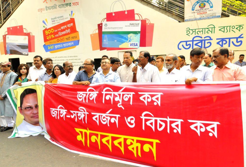 DHAKA, Oct. 25, 2016 - Bangladesh's Information Minister Hasanul Haq Inu (4th R, front), also Jatiya Samajtantrik Dal president, speaks to a human chain in Dhaka, Bangladesh, Oct. 25, 2016. Hundreds ... - Hasanul Haq Inu