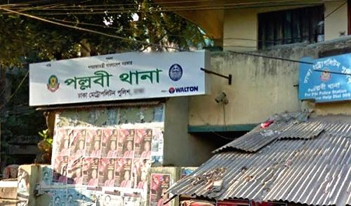 Dhaka police station blast: Three accused sent to 14-day remand