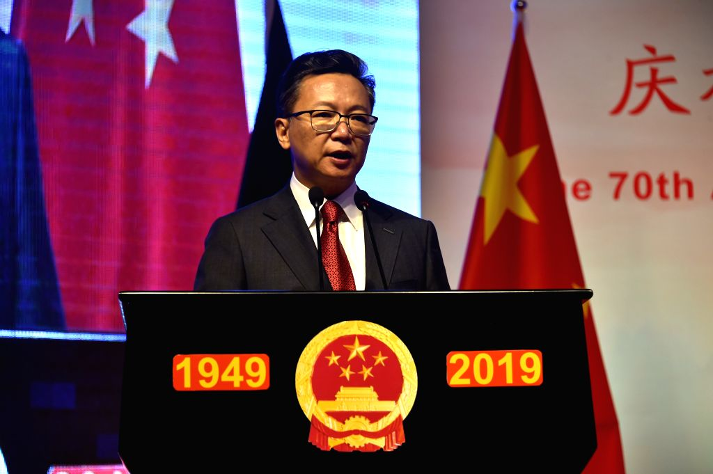 DHAKA, Sept. 26, 2019 - Chinese Ambassador to Bangladesh Li Jiming speaks during a reception to celebrate the 70th anniversary of the founding of the People's Republic of China in Dhaka, Bangladesh, ...