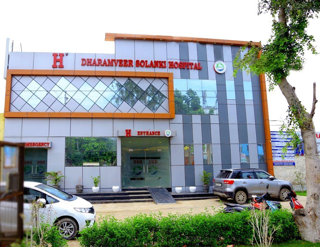 Dharamveer Solanki Hospital.