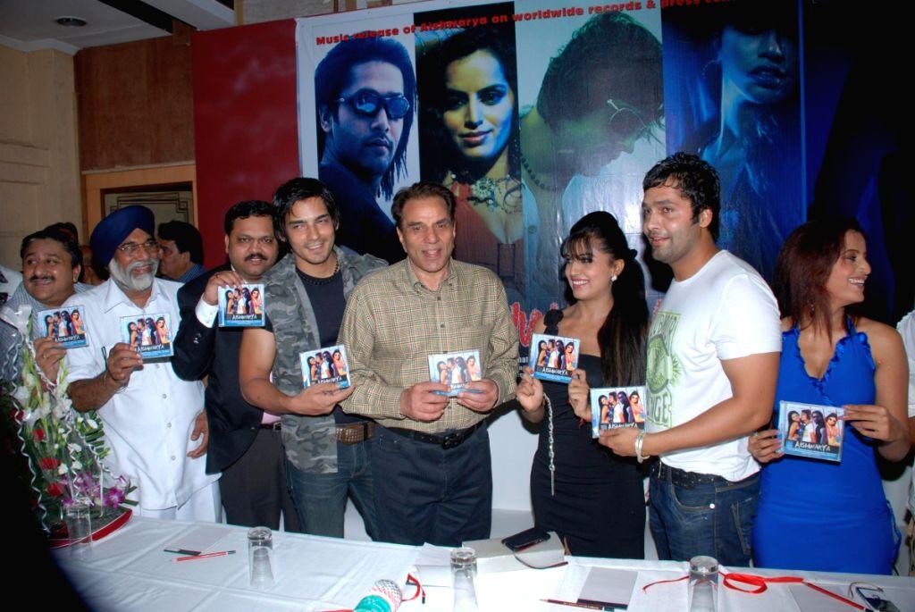 Dharmdendra launches the music of film Aishwarya.