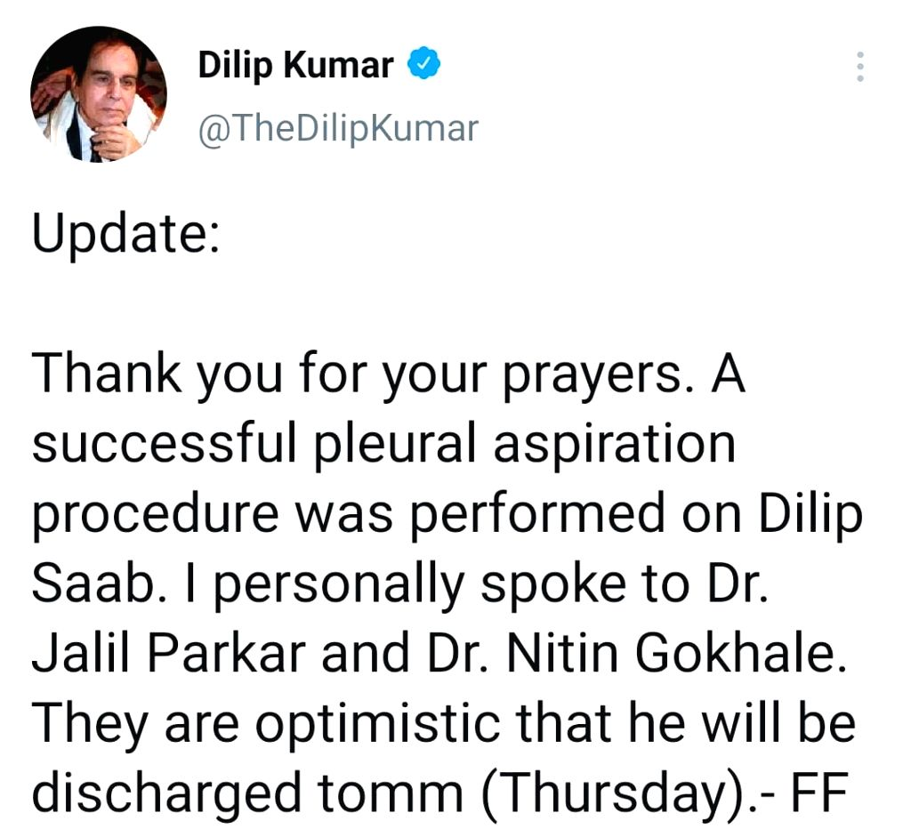 Dilip Kumar likely to be discharged on Thursday - Dilip Kumar