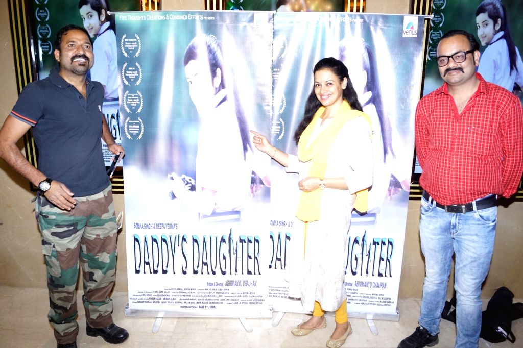 """Director Abhimanyu Chauhan during the special screening of film """"Daddy's Daughter"""" on March 29, 2018. - Abhimanyu Chauhan"""