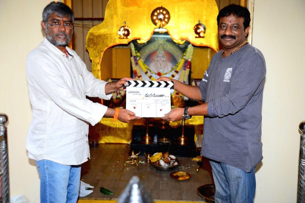 Director Chandra Sekhar Yeleti during muhurat of his upcoming film .