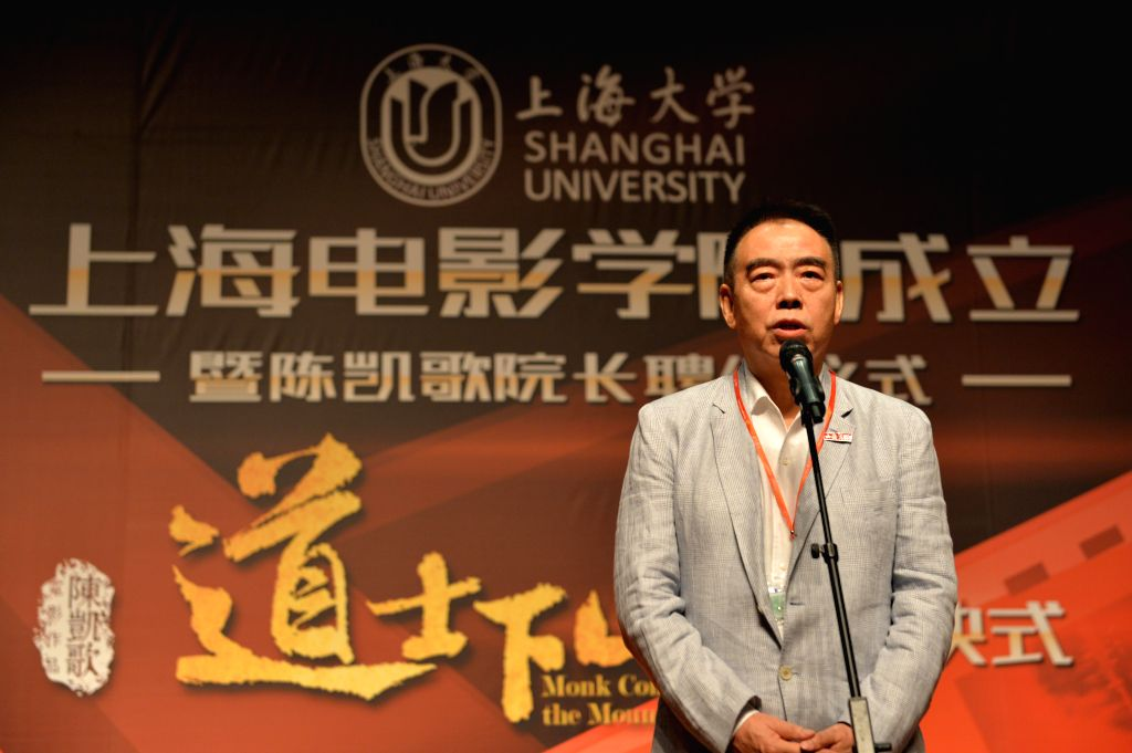 Director Chen Kaige addresses a ceremony marking his appointment as the dean of the newly found movie college of Shanghai University in east China's Shanghai ...