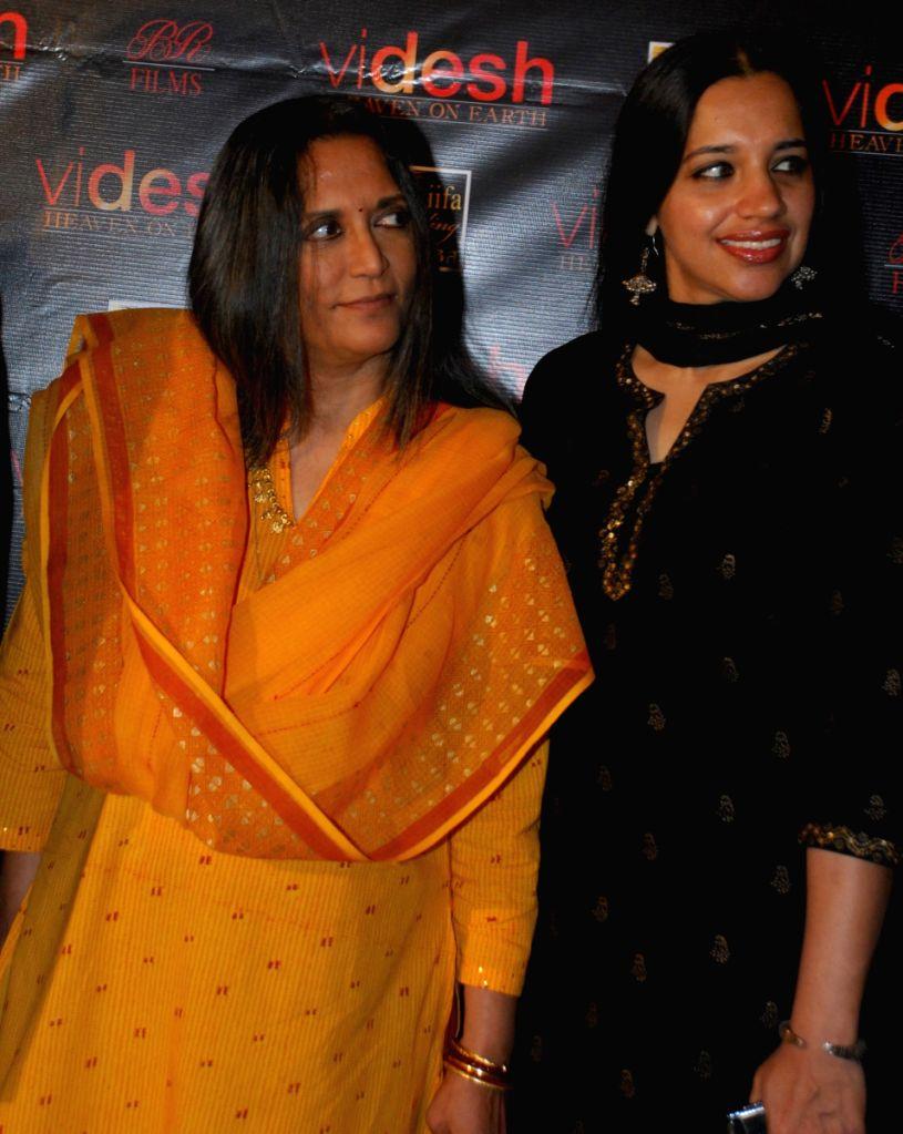 Preity Zinta | Deepa Mehta | Heaven On Earth | Videsh ...
