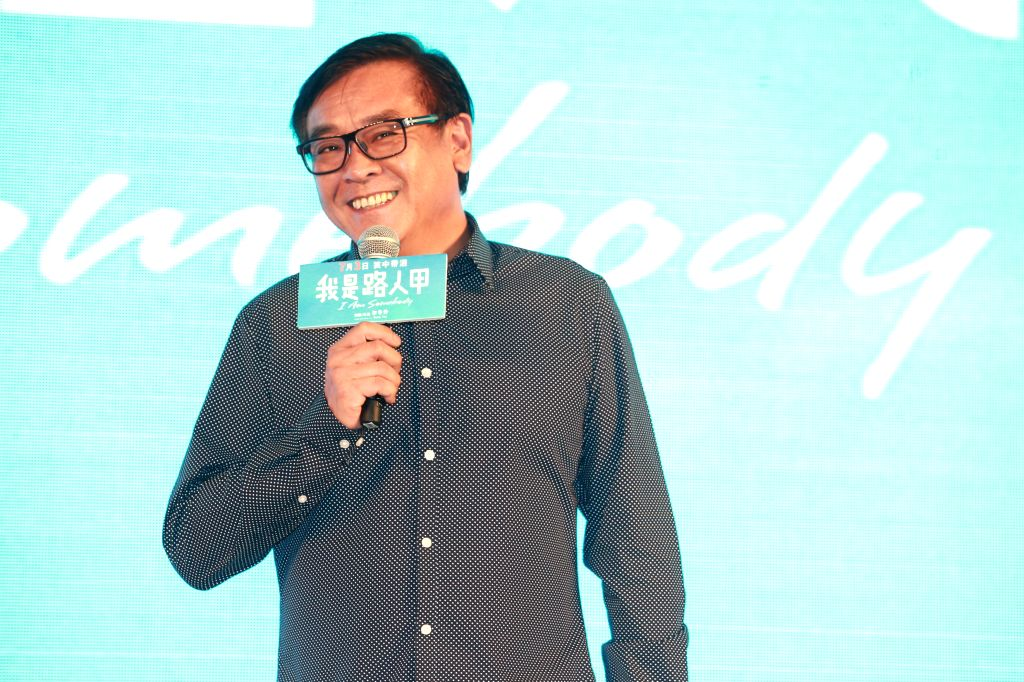 """Director Derek Tung-Shing Yee attends the press conference of the premiere of the movie """"I Am Somebody"""" in Beijing, capital of China, June 26, 2015. The ..."""