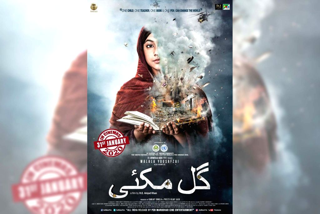 """Director HE Amjad Khan, whose """"Gul Makai"""" based on Pakistani education activist and Nobel laureate Malala Yousafzai is set to release soon, has got a fatwa from a Noida-based Muslim cleric for not showing respect to Quran. Khan shared that he has bee - Amjad Khan"""