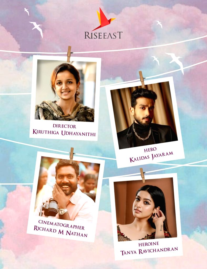 Director Kiruthiga Udhayanidhi's next venture features Kaildas Jayaram and Tanya Ravichandran on 06 June , 2021.